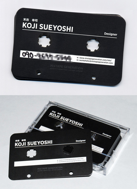 Koji Sueyoshi Tape-shaped Business Card
