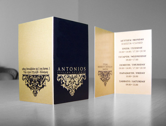 Antonios' Designer Business Card