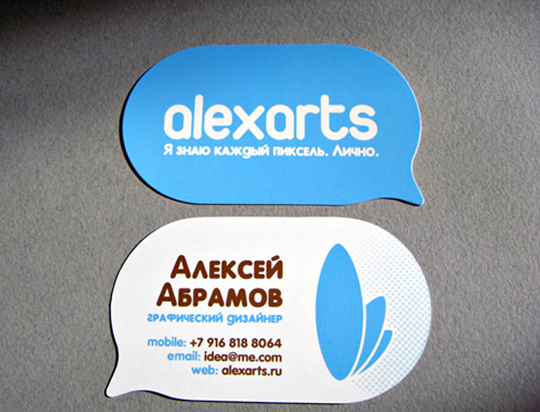 Alex Arts Die Cut Business Card
