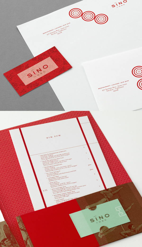 Sino Restaurant's Simple Business Cards