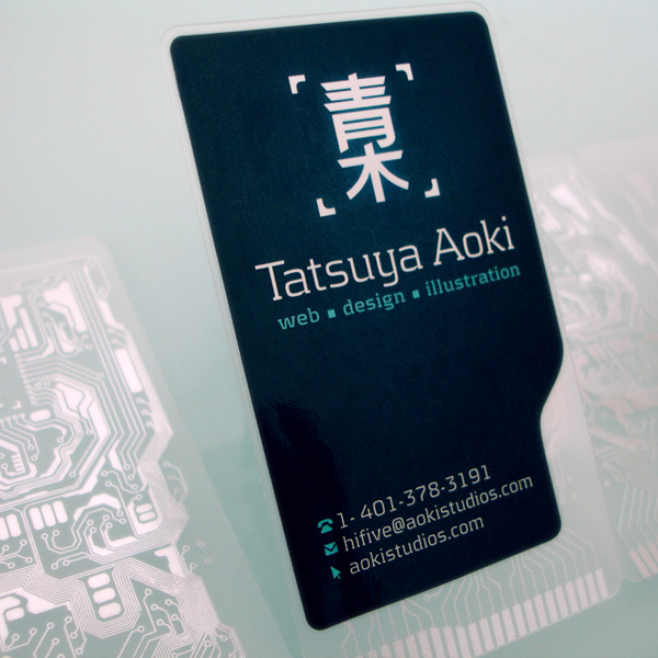 Aoki Studios' Plastic Business Card